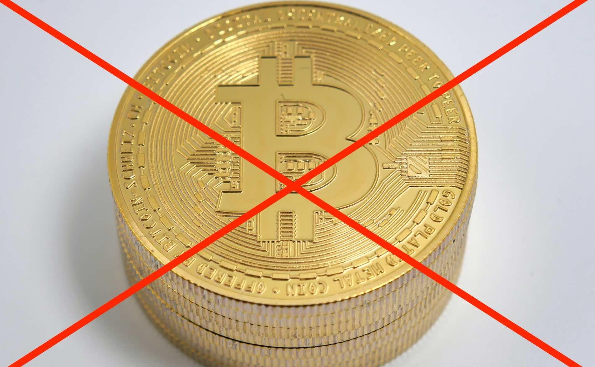 bitcoin no