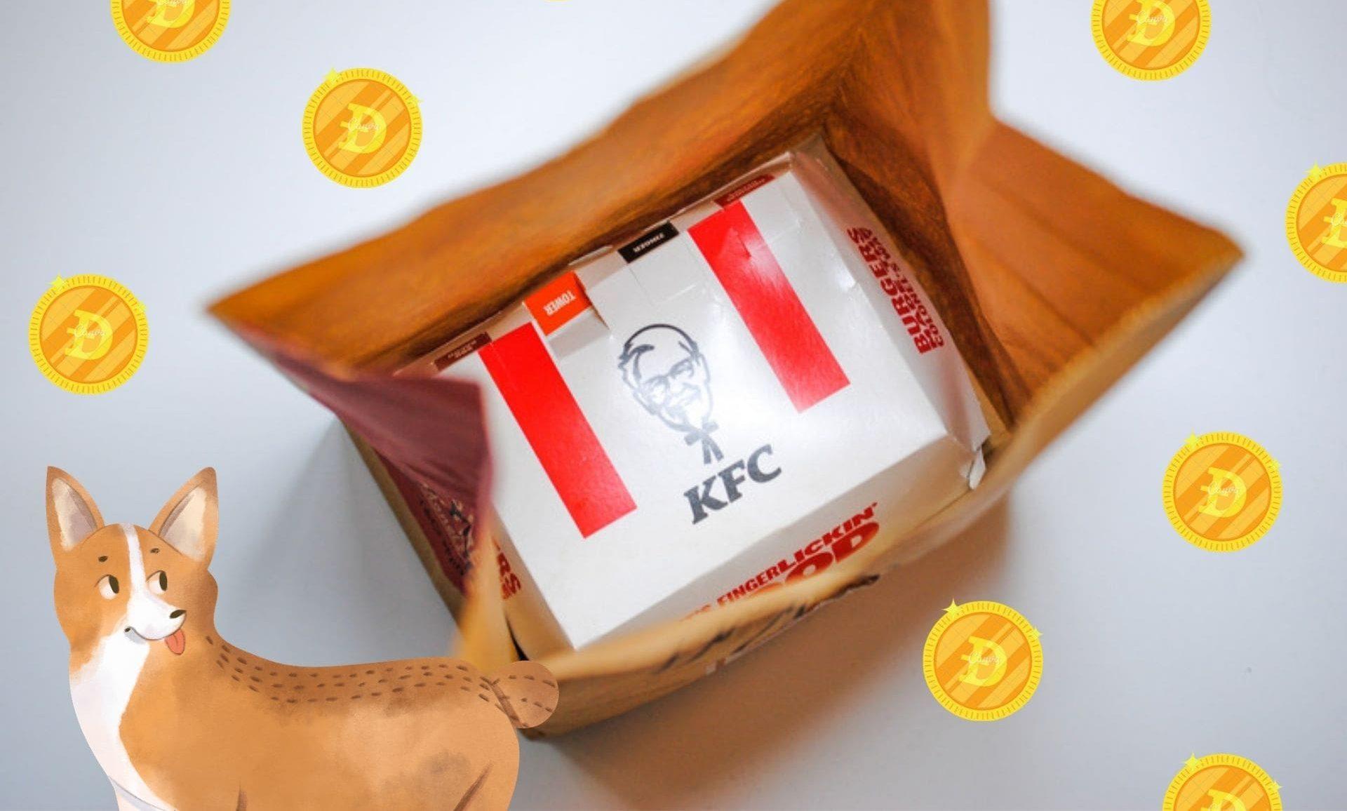 dogecoin-kfc