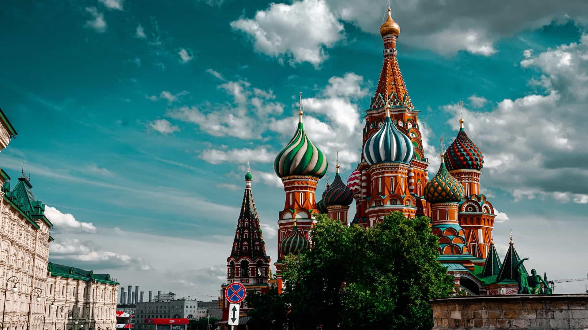 Banco de Rusia Unsplash